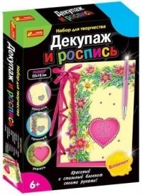 """Декупаж и роспись """"Блокнот"""""""