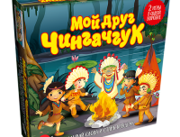 Настольная игра Мой друг Чингачгук