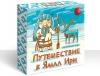 Настольная игра Путешествие к Ямал Ири